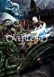 オーバーロード II