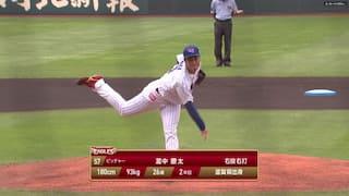 2021/7/11 楽天 VS 西武