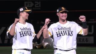 2021/10/10 ソフトバンク VS オリックス[ソフトバンク:千賀滉大/リチャード]