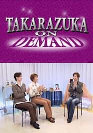 スカイ・ステージ・トーク Dream Time「霧矢大夢・桐生園加・青樹泉」