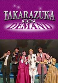 TAKARAZUKA NEWS プレイバック!「宙組 宝塚バウホール公演『不滅の恋人たちへ』舞台レポート」~2006年1月より~
