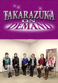 NOW ON STAGE 宙組宝塚大劇場公演『維新回天・竜馬伝!』『ザ・クラシック』