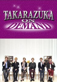 NOW ON STAGE 雪組宝塚大劇場・東京宝塚劇場公演『私立探偵ケイレブ・ハント』『Greatest HITS!』