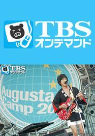 Augusta Camp【TBSオンデマンド】