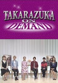 NOW ON STAGE 月組文京シビックホール・シアター・ドラマシティ公演『アーサー王伝説』