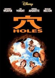 穴/HOLES
