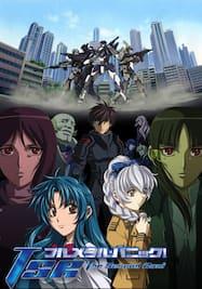 フルメタル・パニック!The Second Raid