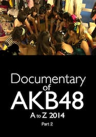 DOCUMENTARY of AKB48 A to Z 2014(Part2) (放送版 第4弾)