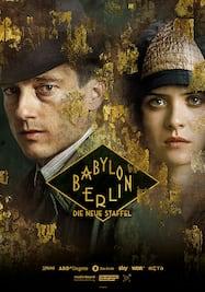 バビロン・ベルリン シーズン3