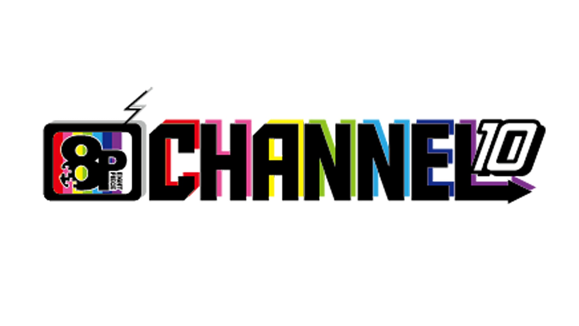 8P channel 10