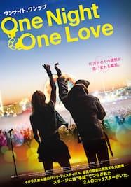 ワンナイト、ワンラブ/One Night, One Love