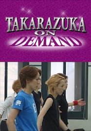 宙組公演『維新回天・竜馬伝!』『ザ・クラシック』プロダクション・ノート