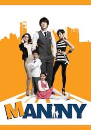 Manny~マニー~