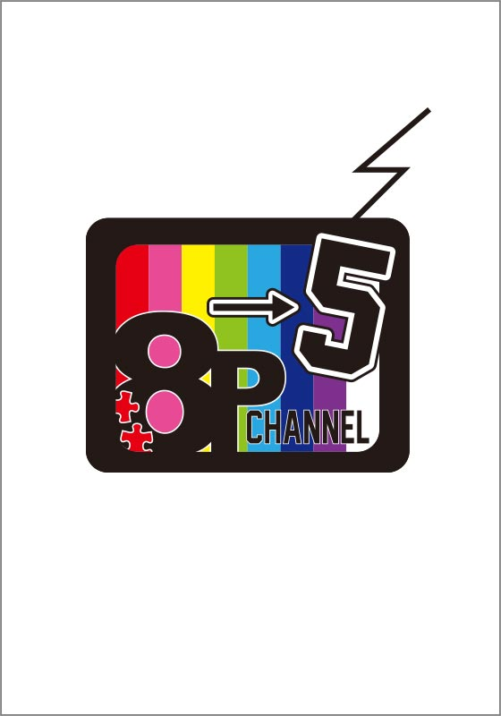 8P channel 5