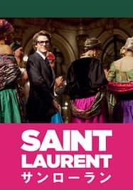 サンローラン/SAINT LAURENT