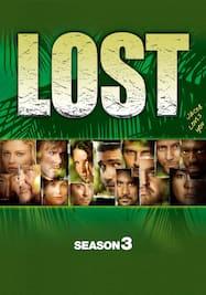 ロスト/LOST シーズン3