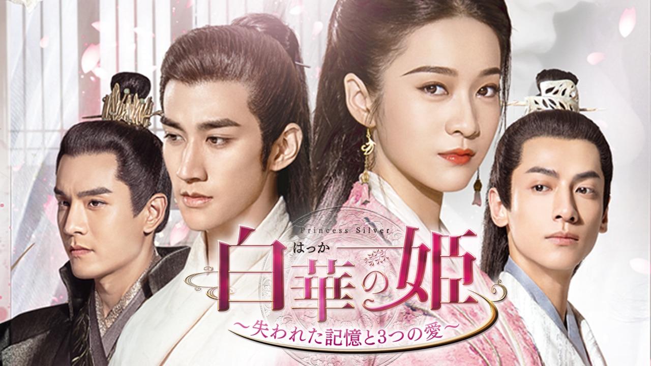 /genre/taiwanese_drama/