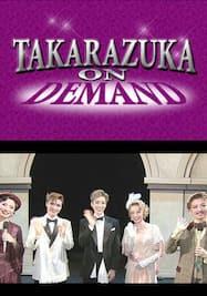 TAKARAZUKA NEWS Pick Up #629「雪組シアター・ドラマシティ公演『ハリウッド・ゴシップ』突撃レポート」~2019年10月より~
