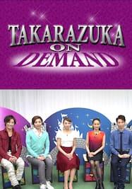 ぽっぷ あっぷ Time#32 花組公演『エリザベート-愛と死の輪舞-』