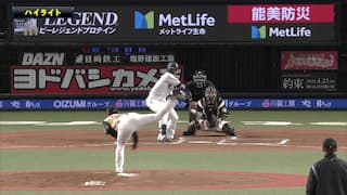 2021/4/13 西武 VS 日本ハム