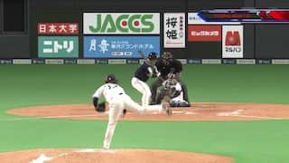 2021/4/30 日本ハム VS 西武