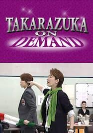 月組公演『エリザベート』プロダクション・ノート(09年)