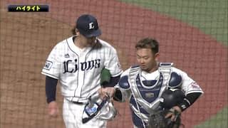 2021/4/16 西武 VS ソフトバンク