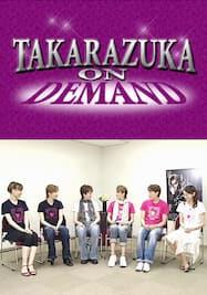NOW ON STAGE 月組東京宝塚劇場公演『エリザベート』