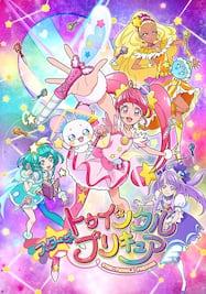 スター☆トゥインクルプリキュア