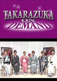 NOW ON STAGE 花組東急シアターオーブ公演『戦国BASARA』