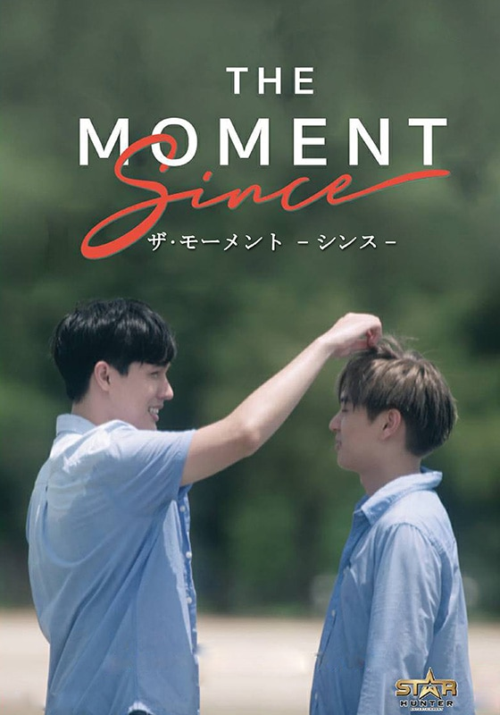 THE MOMENT~Since