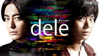 dele (ディーリー)|毎週(金)23:15放送