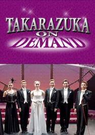 TAKARAZUKA NEWS Pick Up #584「月組宝塚バウホール公演『愛聖女-Sainte d'Amour-』突撃レポート」~2018年7月より~