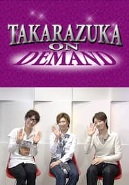 TAKARAZUKA NEWS Pick Up 「ちーたらのドリームパック」~2011年11月、2012年1月より~
