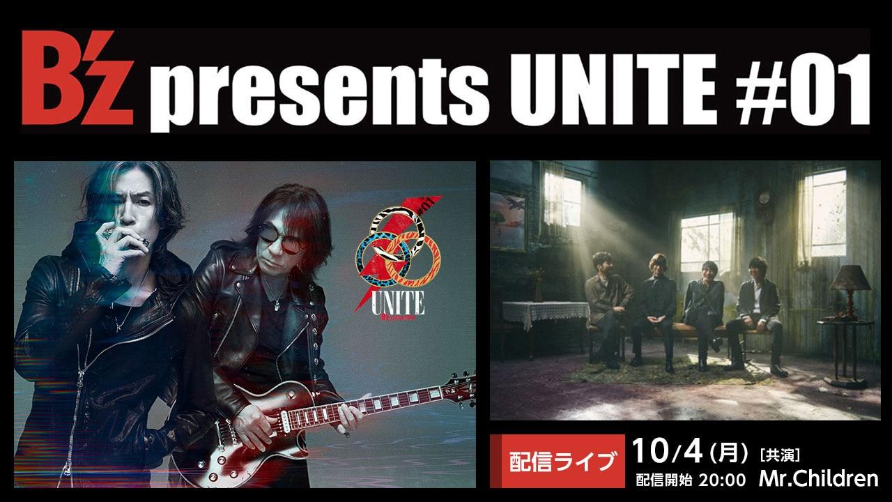 B'z presents UNITE #01(大阪公演)