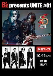 B'z presents UNITE #01(横浜公演)