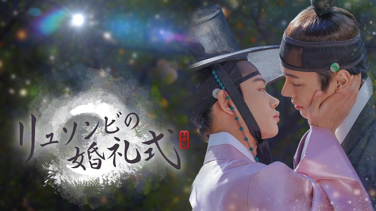 /special/ryuseonbi/