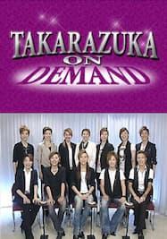 TAKARAZUKA NEWS Pick Up #246「花組宝塚大劇場公演 『ファントム』 従者トークI」~2011年8月より~