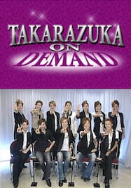 TAKARAZUKA NEWS Pick Up #247「花組宝塚大劇場公演 『ファントム』 従者トークII」~2011年8月より~