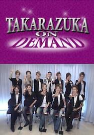 TAKARAZUKA NEWS Pick Up #248「花組宝塚大劇場公演 『ファントム』 従者トークIII」~2011年8月より~