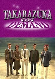 TAKARAZUKA NEWS Pick Up #258「宙組宝塚バウホール公演『ロバート・キャパ 魂の記録』突撃レポート」~2012年1月より~