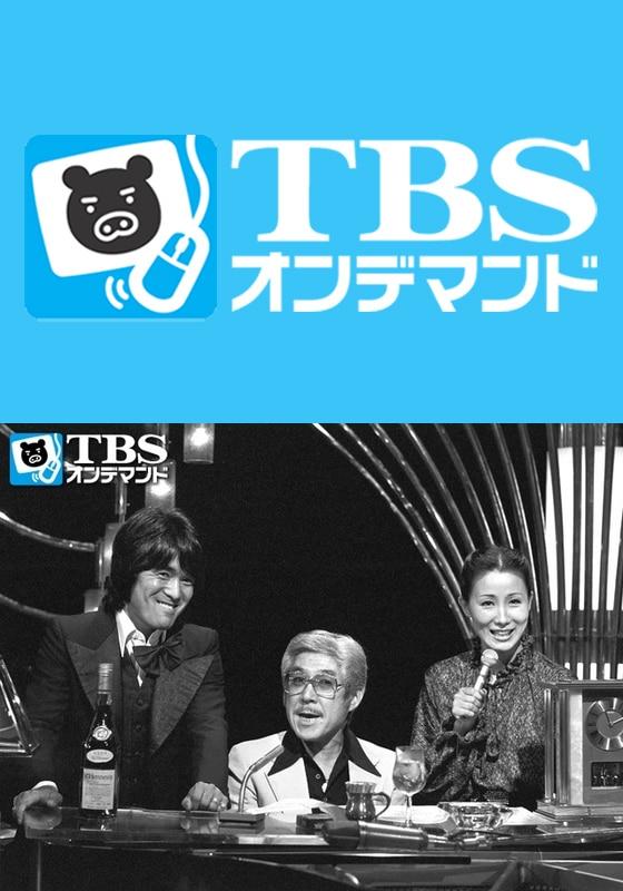 """サウンド・イン""""S""""【TBSオンデマンド】"""