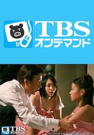 0093 女王陛下の草刈正雄【TBSオンデマンド】