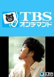 秦基博 CONCERT TOUR -Documentary-【TBSオンデマンド】