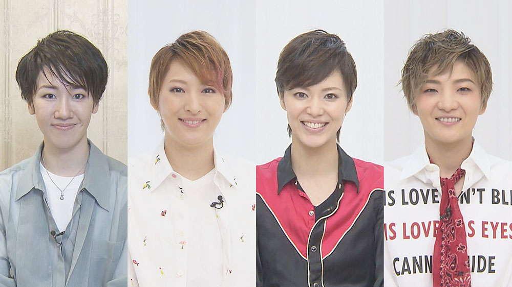 TAKARAZUKA NEWS Pick Up「連想7:優波慧・珠城りょう・彩凪翔・鳳月杏」~2020年9月-10月より~
