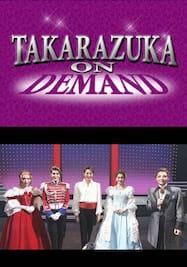 TAKARAZUKA NEWS Pick Up #642「月組御園座公演『赤と黒』突撃レポート」~2020年2月より~
