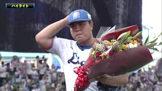 2021/6/13 西武 VS 中日