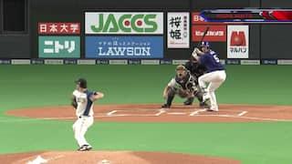 2021/5/30 日本ハム VS 中日