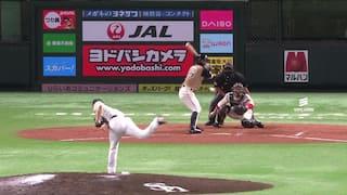 2021/6/20 ソフトバンク VS 日本ハム