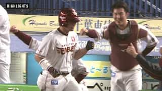 2021/5/21 ロッテ VS 楽天